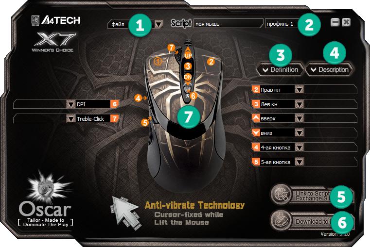 A4tech x7 oscar editor как установить макрос? Flumbix макросы.